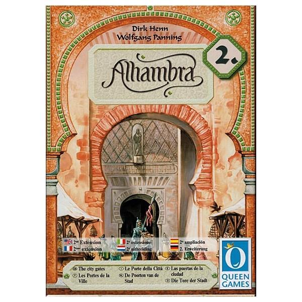 Alhambra : 2 - Les Portes de la Ville