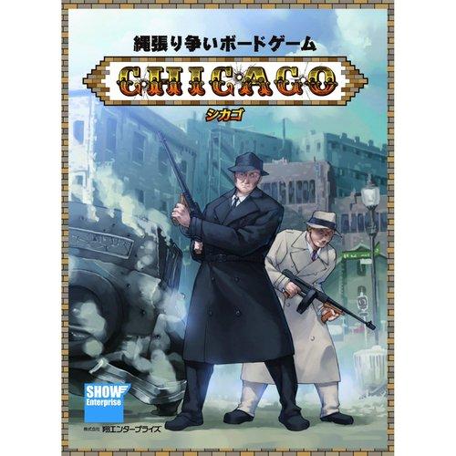 Chicago de Japon Brand