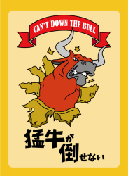cant down the bull