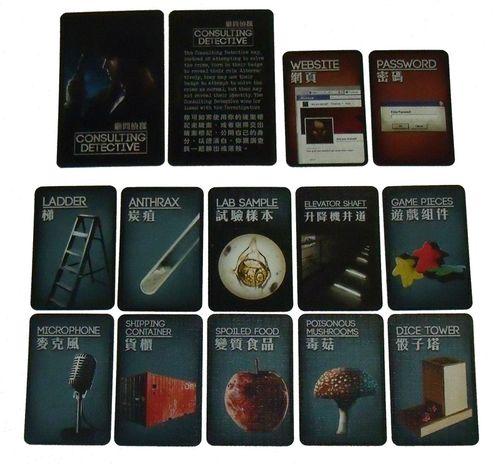 Deception: Murder in Hong Kong - CARTES PROMO KS 2015