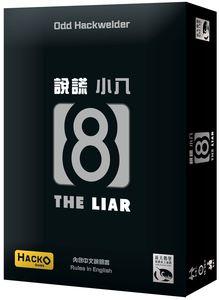 8 the Liar