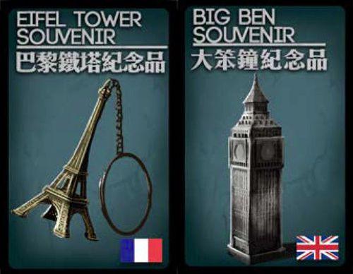 Deception: Murder In Hong Kong - Theme Pack Western Europe