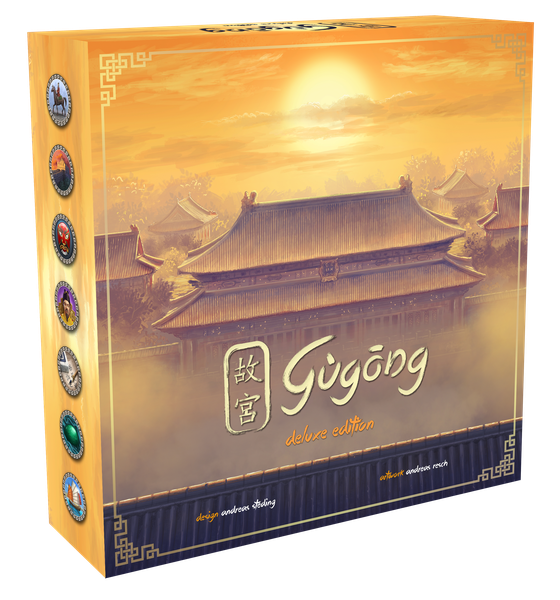 Gùgōng Edition Deluxe