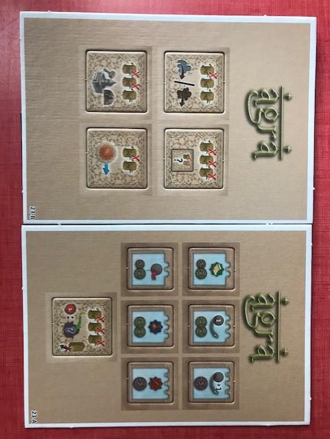 Agra: mini expansion 1nouvelle tuile faveur