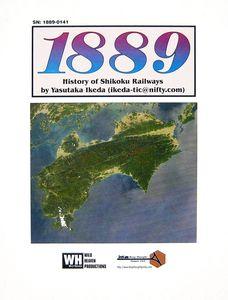 1889 History of Shikoku Railways