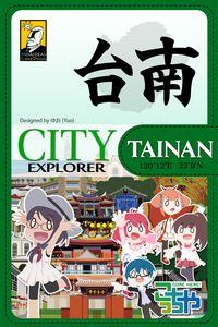 City Explorer : Tainan