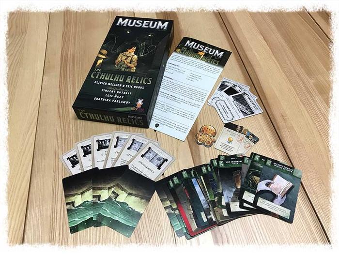 Museum - Les Reliques de Cthulhu