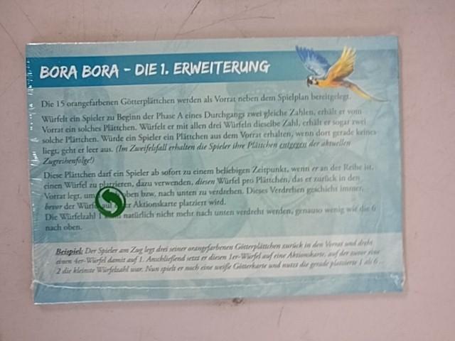 bora bora - orange gods