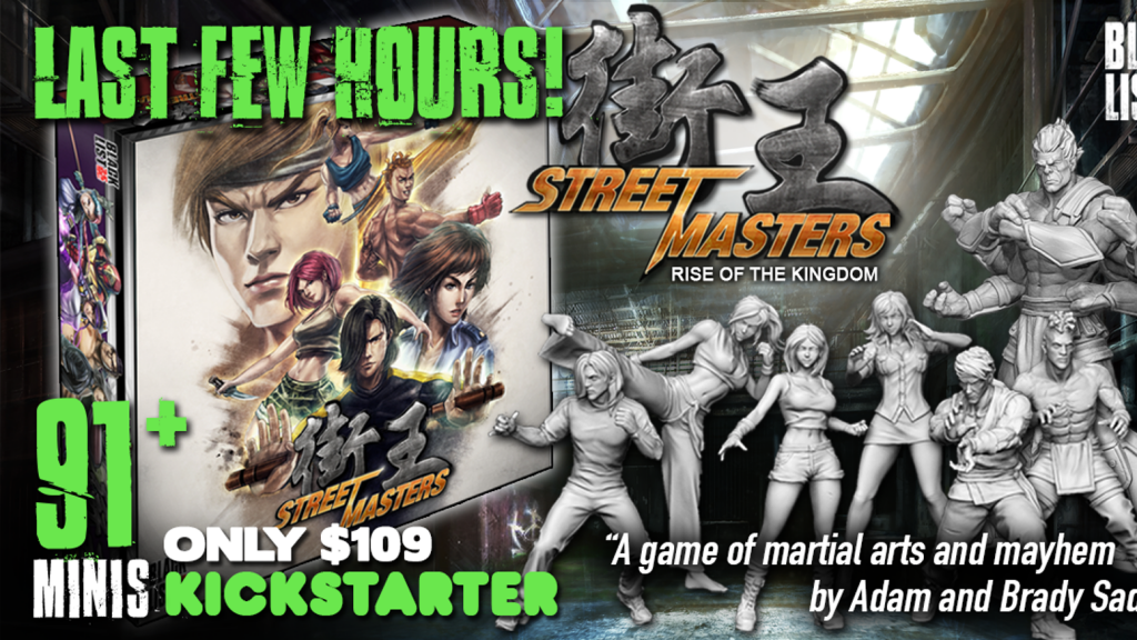 Street Masters
