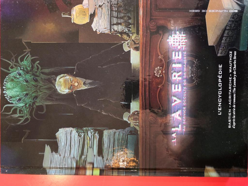 La laverie JDR - Encyclopédie de la Laverie