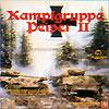 Advanced Squad Leader (asl) : Kampfgruppe Peiper II