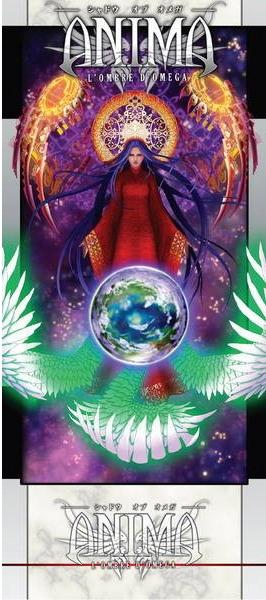 Anima : L'Ombre d'Omega - Jeu de cartes