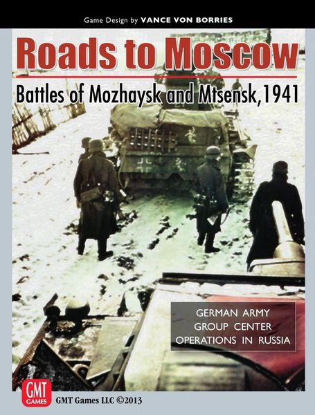 Roads To Moscow. Battles Of Mozhaysk And Mtsensk, 1941
