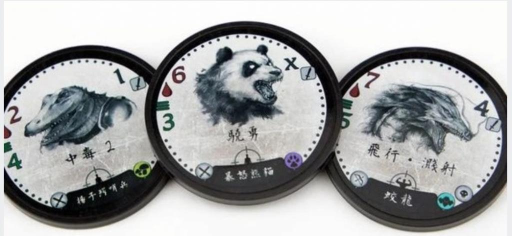 Too Many Bones - Chinese Baddies Promo