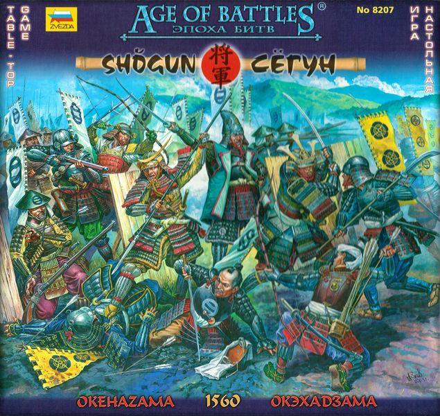 Age Of Battles: Shogun