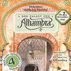 Alhambra : Die Tore der Stadt