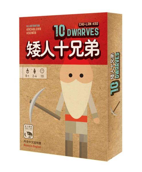 10 Dwarves