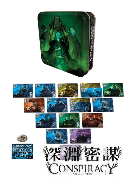 Conspiracy: Abyss Universe (green Blue Version)