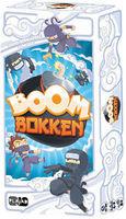 Image de Boom bokken