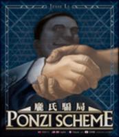 Image de Ponzi Scheme