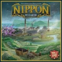 Image de Nippon