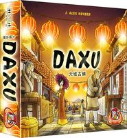 Image de Daxu