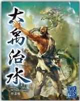 Image de Da Yu: The Flood Conqueror