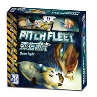 Image de Pitch Fleet