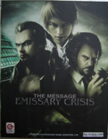 Image de EMISSARY CRISIS THE MESSAGE