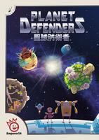 Image de Planet Defenders
