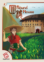 Image de Round House
