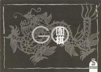 Image de Go