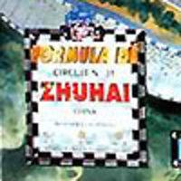 Image de Formule Dé : Zhuhai & Sépang