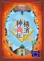 Image de Yokohama