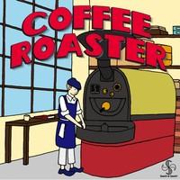 Image de Coffee Roaster