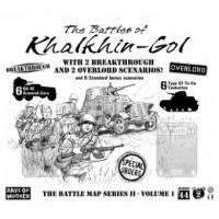 Image de Mémoire 44 : La Bataille de Khalkin-Gol
