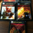 Image de Advanced Dungeons & Dragons