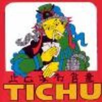 Image de Tichu