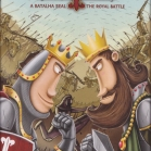 Image de Aljubarrota: The Royal Battle
