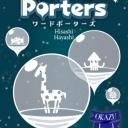 Image de Word porters
