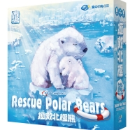 Image de Rescue Polar Bears - Data & Temperature