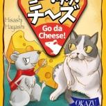 Image de Go Da Cheese