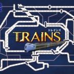 Image de Trains - Okazu Brand