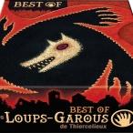 Image de Les loups garous de thiercelieux - Best of