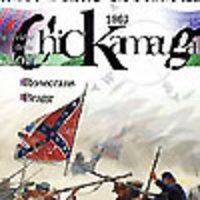 Image de Chickamauga
