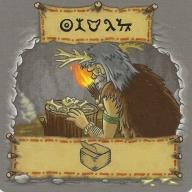 Image de Mégawatts : Les premières étincelles – L'Oracle