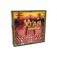 Image de Xi'an