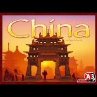 Image de China