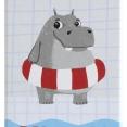 Image de Hippo