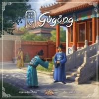Image de Gùgōng